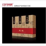 保健酒包装礼盒|包装盒|酒包装设计制作|杭州酒包装设计公司