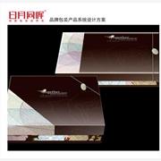 杭州特产包装礼盒 特产包装设计公司 杭州土特产礼盒包装公司