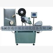 供应ZX-3000A全自动卧滚式贴标机