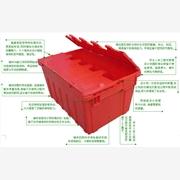 塑料物流箱 产品汇 供应华亨3号物流箱鑫华亨塑料箱、周转箱、物流箱