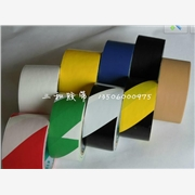 供应三和胶带SHJD。A1绿白斑马线胶带 地板警示胶带 白