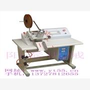 供应阳泰YT-60超声波燕尾剪切机丝 带切带机