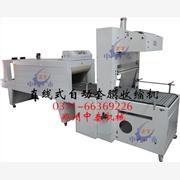 供应纸箱自动包装机 PE膜包装机