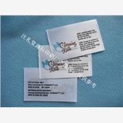 供应专业生产服装辅料 唛头布标 商标