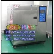 供应艾思荔三箱式冷热冲击实验箱