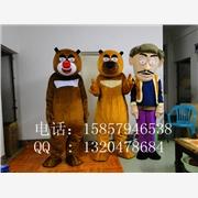 供应上海卡通服装 内蒙古卡通熊大