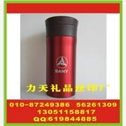供应北京金属杯印刷字 高档保温杯印刷 涌泉杯印刷公司标