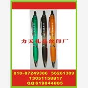供应北京圆珠笔印刷标 无线鼠标印刷标 订书机丝印字