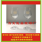北京高脚杯印字 高脚杯丝印字 双层玻璃杯印字 u盘印刷标