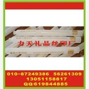 北京玻璃管丝印字 咖啡杯打标印字 无线鼠标丝印字 盘子印刷标