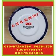 北京盘子印字厂家 力天骨瓷杯印刷字 高脚杯印刷字 瓷碗印刷标