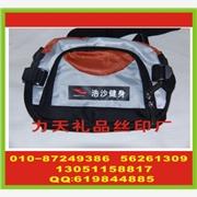北京腰包打标印字 公文包丝印字 桌布打标丝印字 毛巾印刷字