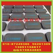 北京工具包印刷字 塑料按键印刷字 名片盒印刷字 钥匙扣丝印标