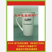 北京骨瓷杯印刷字 办公玻璃杯丝印标 咖啡杯印刷字 红酒杯印刷字