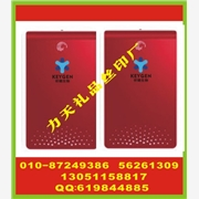 北京移动硬盘印字 高档不锈钢杯印字 玻璃瓶印刷字 塑料杯印刷字