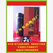 北京紫砂杯厂家 办公紫砂杯价格 礼品玻璃杯价格 搪瓷杯定制印标