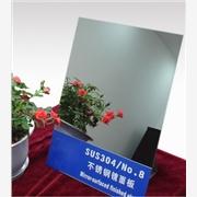 供应日菱304L不锈钢板,310S不锈钢镜面板