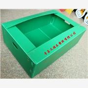 供应塑料中空板种苗箱、育苗箱