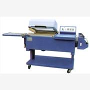 供应5540二合一收缩包装机,全自动收缩包装机,电子产品收缩机