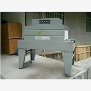 供应鹏洋4020收缩包装机,北京热收缩包装机,电子产品收缩机