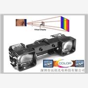 供应双目集成微型显示器模组-YCTVD922