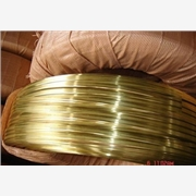 h68黄铜圆线、电器插件黄铜线、螺钉黄铜线