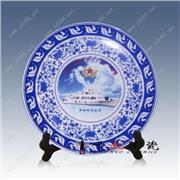 供应陶瓷纪念盘厂家  定做礼品纪念盘