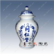 供应陶瓷青花药罐 青花药罐定做 青花