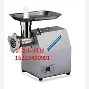供应瑞宇电动绞肉机|绞肉机价格|天津绞肉机|不锈钢绞肉机