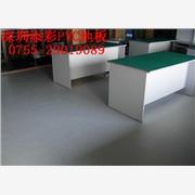 供应深圳医院PVC防尘地板|PVC塑胶地板|PVC导电地板|PVC石英耐磨地板