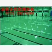 供应深圳厂房防潮地板 水性环氧地坪 工业防水地板 水性环保地板 水性树脂涂料销售