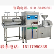 供应北京全自动豆腐机,全自动豆腐机厂家,全自动豆腐机价格
