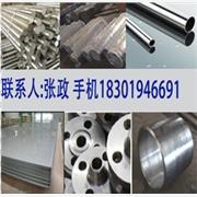 F51厚壁管,F51圆钢,F51钢带,F51板材,F51法兰,F51配件,丝材