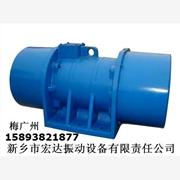 供应宏达ZGY10-0.55/4振动电机