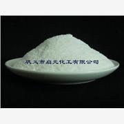 厂家直供分子量500-2500万絮凝剂聚丙烯酰胺