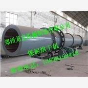 供应龙宝机械1.2x15米滚筒烘干机厂家,滚筒式烘干机设备