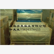 供应杜邦、东丽XY53PET薄膜 PET麦拉 PET聚酯薄膜 聚酯薄膜