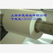 供应PET白片PET白膜 白色聚酯膜 PET瓷白片