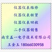 过程信号仿真仪 产品汇 供应南京维修HP4433BHP4433B信号源