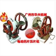 供应广东电动实验室压片粉末中药压片机 广州压片机