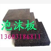 供应金斧头各种型号PE聚乙烯泡沫填缝板