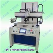 供应电动丝印机 S-4060PE平面吸风 高精密丝印机