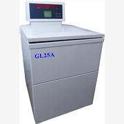 立式高速大容量冷冻离心机 GL25A