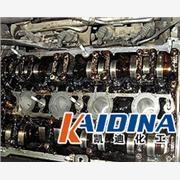 供应凯迪化工KD-L501发动机积碳清洗剂