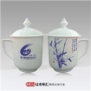 供应景泓陶瓷fg184春节福利礼品茶杯 新年庆典礼品陶瓷茶杯