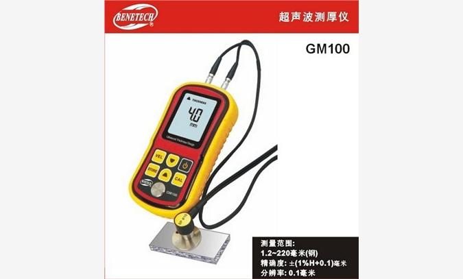超声波测厚仪GM100