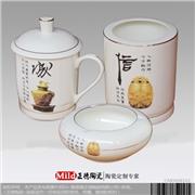 供应供应定做茶杯三件套  高?#36947;?#21697;