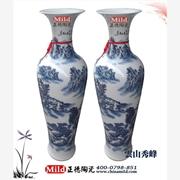 供应东方雅瓷齐全高档礼品陶瓷大花瓶
