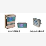 供应赛摩称重仪表 - PLR三桥积算器