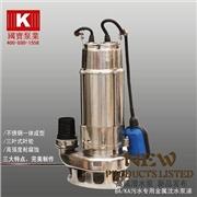 国宝耐酸碱潜水泵/不锈钢潜水泵//行业顶尖工艺